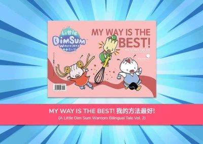 Book 2 My Way Is The Best! 我的方法最好!