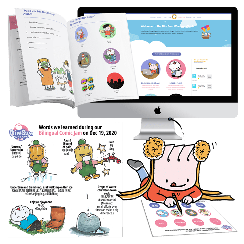 The Dim Sum Warriors website has a heap of resources that will get your kids engaged with the language: online quizzes, printable worksheets, paper puppets—even articles on learning for Mummy and Daddy