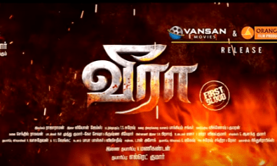 Veera Official Tamil Trailer