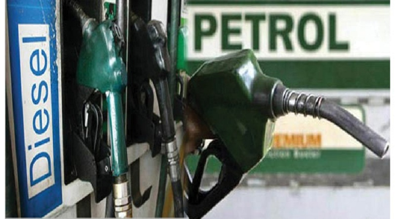 petrol and diesel available on online