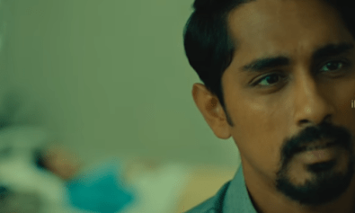 Gruham Theatrical Trailer