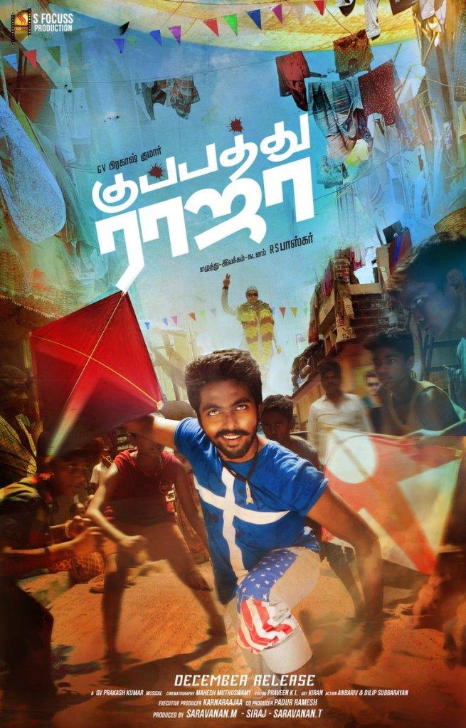 kuppath raja 1st look poster