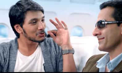 Indrajith Trailer
