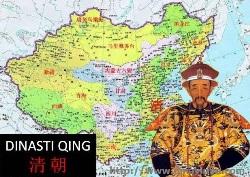 Sejarah Dinasti Qing