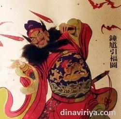 Zhong Kui, Dewa Pemburu Setan