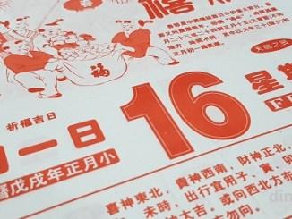 Jadwal Hari Raya Penting dalam Tradisi Tionghoa di Tahun 2018