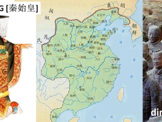Kaisar Qin Shi Huang - Kaisar Pertama China