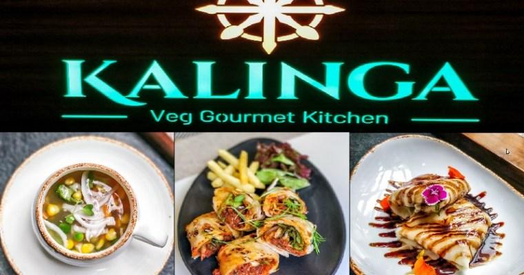 Kalinga Veg Gourmet Kitchen