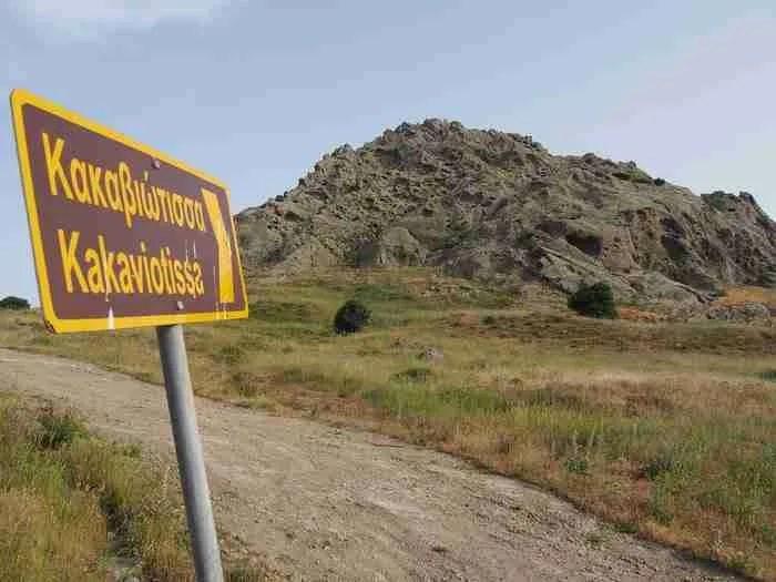 Η μοναδική παγκοσμίως άσκεπη εκκλησία, χτισμένη σε σπηλιά, βρίσκεται στη Λήμνο!
