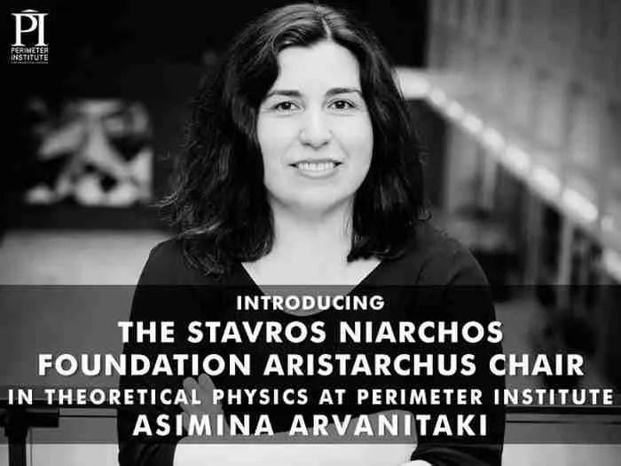 Από τη Μεσσηνία στους εκλεκτούς του κόσμου. Η Ασημίνα Αρβανιτάκη τιμήθηκε με το Όσκαρ της επιστήμης
