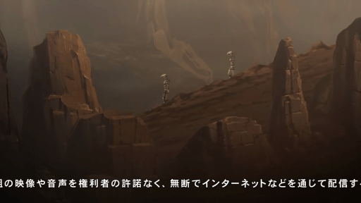 Planet in Knights of Sidonia: Battle for Planet Nine