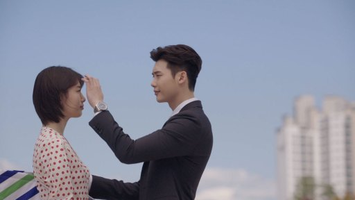 Suzy and Lee Jong-Suk in While You Were Sleeping