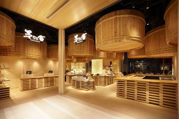 Kayanoya Shop 8