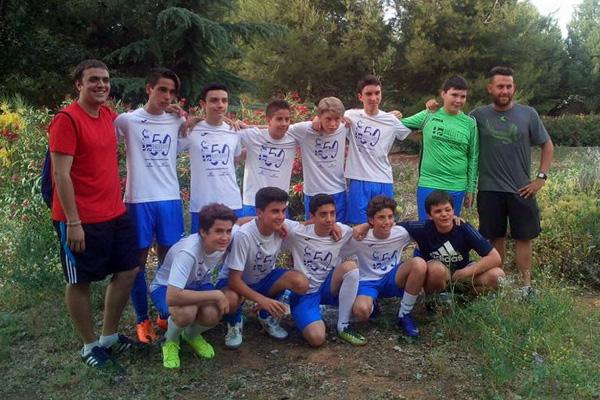 El Club Deportivo se prepara para el próximo curso