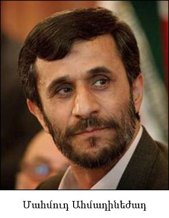 https://i2.wp.com/www.diplomat.am/all/all-28/IRANIAN_10.05-9.jpg