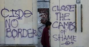 El asilo, un derecho ignorado