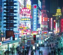Las redes sociales chinas tienen un gran potencial de clientes