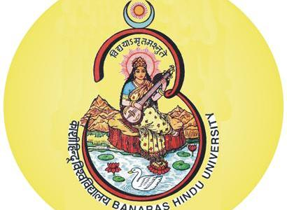 BHU PMT 2016 Entrance Exam Notification