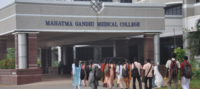Mahatma Gandhi Medical College and Research Institute