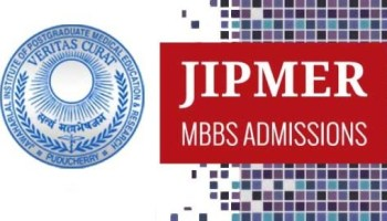 JIPMER 2017 List of UG and PG courses offered | JIPMER MBBS MD/MS