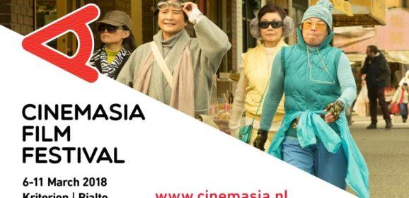 Nu met korting naar CinemAsia Film Festival (6-11 maart)