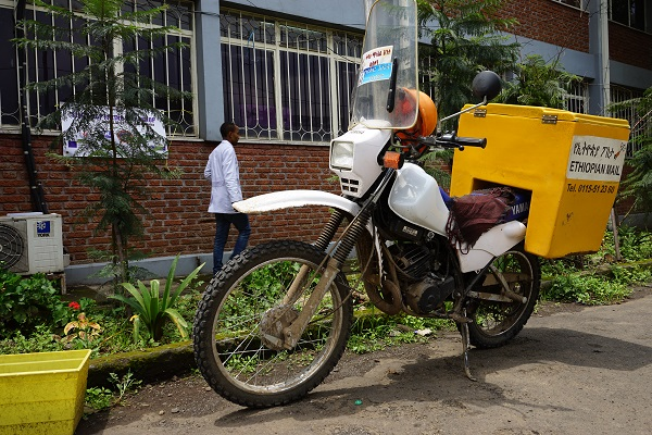 Ethiopia Postal Service