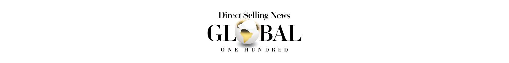 DSN_GLOBAL100_LOGO