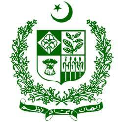 ISI (Pakistan)
