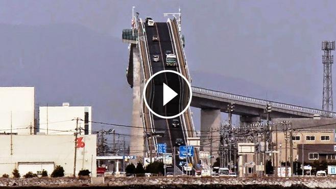Japan S Crazy Bridge It Looks More Like A Rollercoaster Than A Bridge