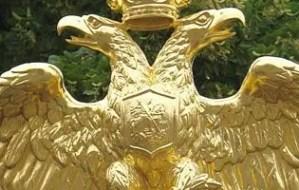 Illuminati-Eage-Phoenix.jpg