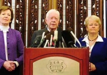 Jimmy Carter and