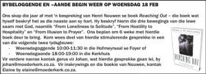 NG-Kerk-Stellenbosch-Moedergemeente.jpg