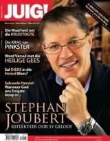 Stephan-Joubert -renovaré