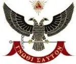 freemason-double-headed-eagle-3
