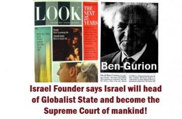 NWO Look Mag Gurion