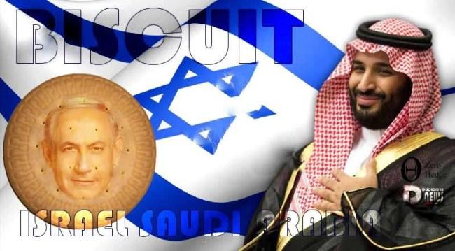 Biscuit Israel Saudi Arabia
