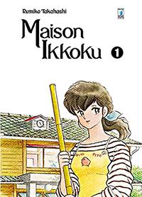 Copertina del primo volume di Maison Ikkoku di Rumiko Takahashi
