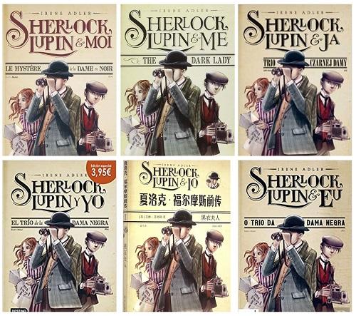 Le copertine di alcune traduzioni di sherlock, lupin & io. L'immagine è la medesima, cambia solo il titolo