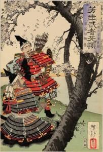 japan_2006-2007.1212453300.old-painting-of-sakura-and-samurai