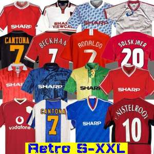 MANCHESTER UNITED RETRO JERSEYS Continued