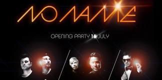 Martedi 16 Luglio 2013 Villa delle Rose Riccione NoName Opening Party