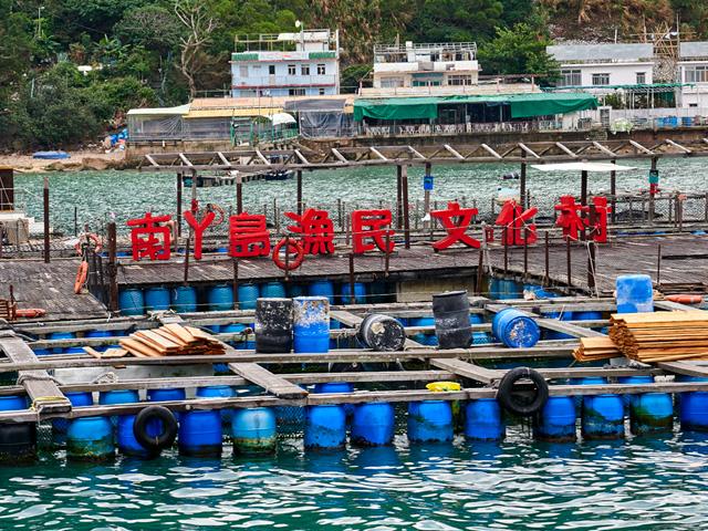 南丫島漁樂文化遊 | 香港旅遊發展局