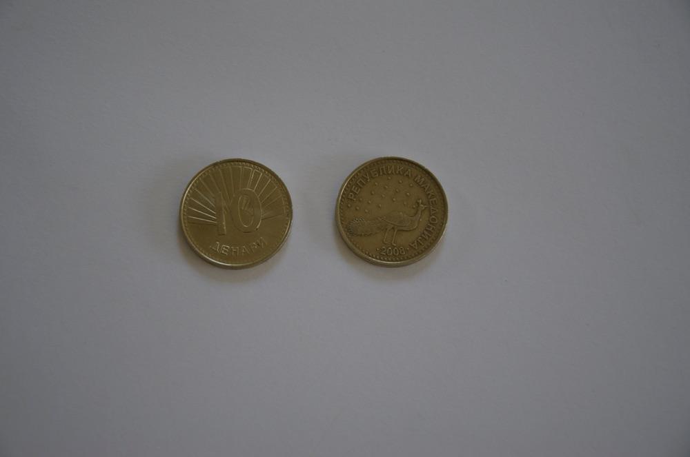 10 denar coin