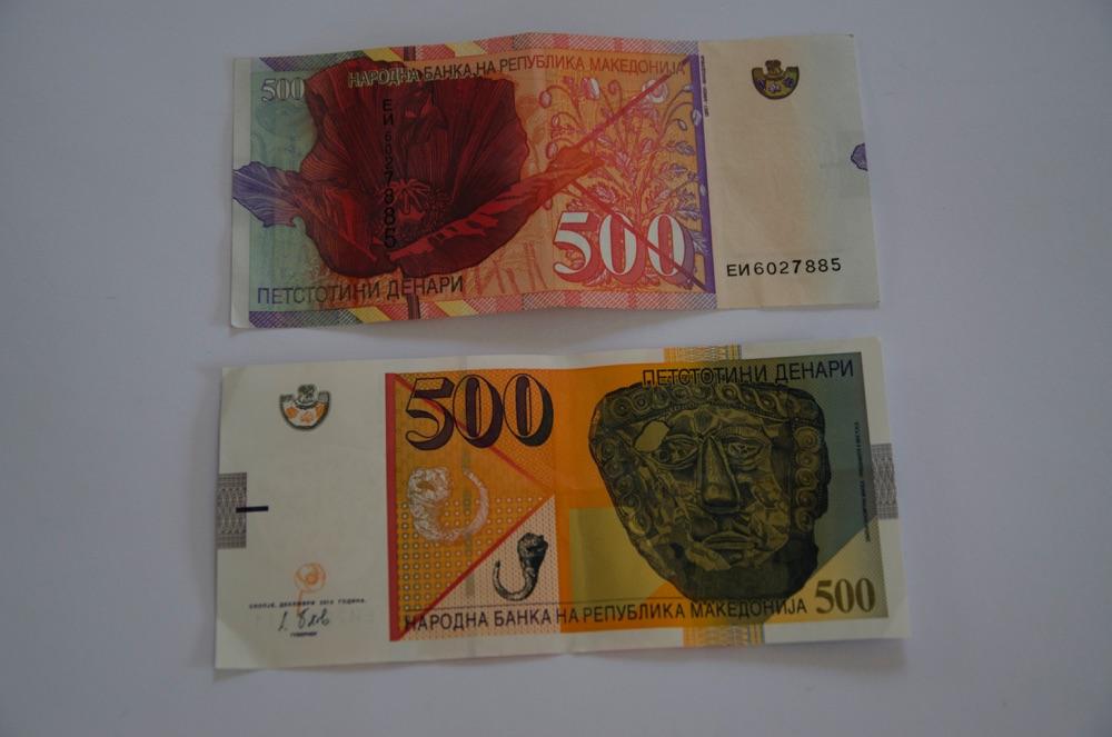 500 denars