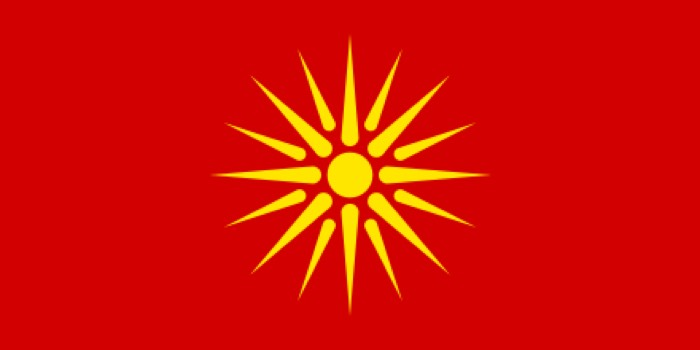 The controversial Macedonian flag used between 1992 and 1995