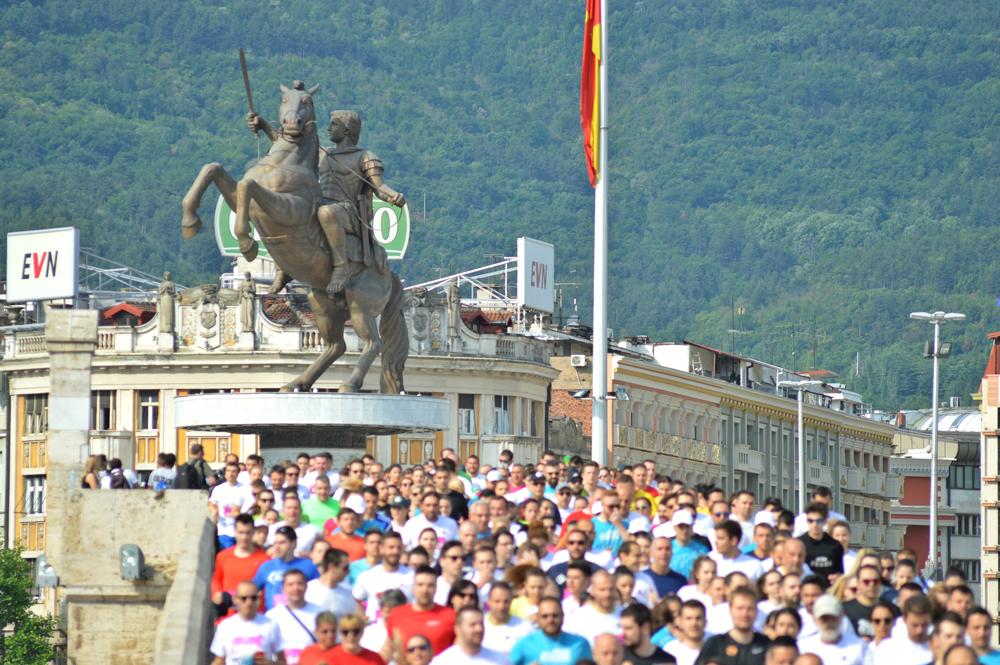 Skopje Wizzair Marathon Runners