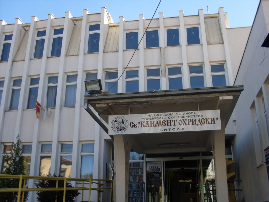 Saint Clement Of Ohrid University Bitola