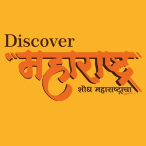 Photo of Discover Maharashtra Team