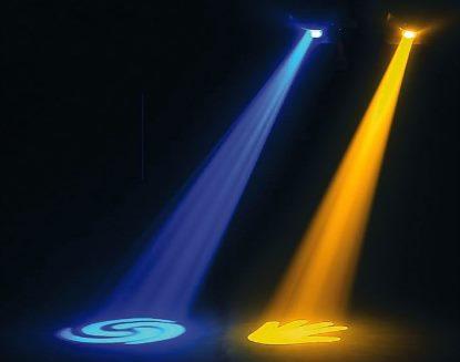 dj verlichting