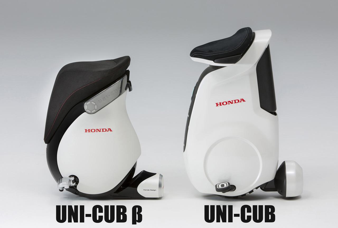 Resultado de imagem para UNI-CUB